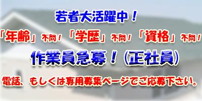 offer_banner.jpg